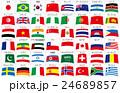 万国旗3枠名称 24689857