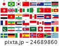 万国旗枠名称 24689860