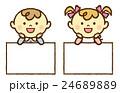 赤ちゃん 男の子 女の子 フリップボード 24689889
