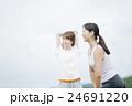 女性 エクササイズ 運動の写真 24691220