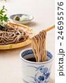 ざる蕎麦 24695576