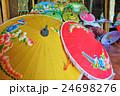 タイの傘 24698276