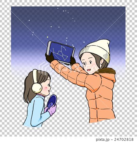 person, illustration, 2 person 24702818