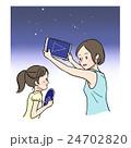 24702820
