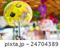 西新井大師風鈴祭りの風鈴 24704389
