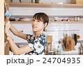 キッチン 24704935
