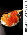 いくら 魚卵 筋子の写真 24705541