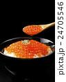 いくら 魚卵 和食の写真 24705546