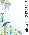 カワセミ 花 水辺のイラスト 24706048