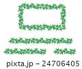 長方形のフレームと飾り罫線(アイビー 斑入り) 24706405