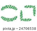 フレームパーツ(アイビー 斑入り) 24706538