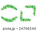 フレームパーツ(シュガーバイン) 24706540