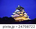 大阪城 大坂城 城の写真 24708722