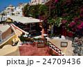 サントリーニ島 イアの花咲くレストラン 24709436