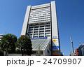中野サンプラザ 24709907