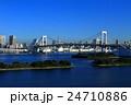 東京 レインボーブリッジ 海の写真 24710886
