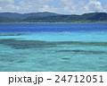 海 沖縄 風景の写真 24712051