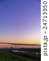 江戸川のマジックアワー 24713950