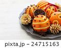 オレンジポマンダー 24715163
