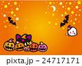 ハロウィン かぼちゃ コウモリ 猫 おばけ ポストカード 24717171