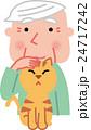 シニア ペット 動物 猫 24717242