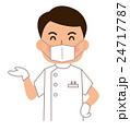歯医者 24717787