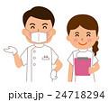 歯医者と歯科衛生士 24718294