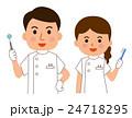 歯医者さんと看護師さん 24718295