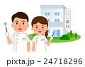 歯医者と看護師と建物 24718296