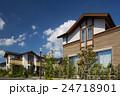 新興住宅街 24718901