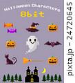ハロウィン キャラクター 8bitのイラスト 24720645