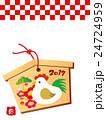 年賀状 酉 鶏のイラスト 24724959