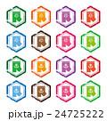アイコン のれん ベクターのイラスト 24725222