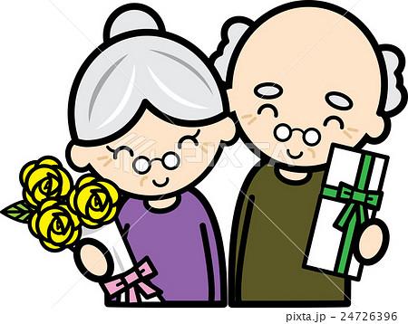 おじいさん おばあさんへのプレゼントのイラスト素材
