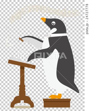 アデリーペンギン 指揮者 24727778