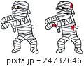 ハロウィン ミイラ男 24732646