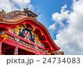 【沖縄県】首里城 24734083
