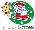 クリスマス サンタクロース トナカイのイラスト 24737660