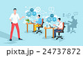 Programmers Working Office Business People Team 24737872