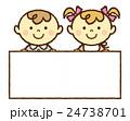 赤ちゃん 男の子 女の子 フリップボード 24738701