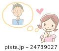 ラブラブなカップル(ピンク) 24739027