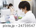 研究 サイエンス バイオ 化学 科学 遺伝子 DNA 実験 科学者 化学者 24739547