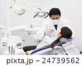 歯医者 歯科 デンタルの写真 24739562