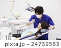 歯医者 歯科 デンタルの写真 24739563