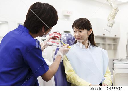 歯医者 歯科 デンタル 歯科医 医療 治療 虫歯 歯科検診 患者 歯科医師 デンタルクリニック 24739564