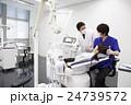 歯医者 歯科 デンタル 歯科医 医療 治療 虫歯 歯科検診 患者 歯科医師 デンタルクリニック 24739572