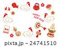 年賀状 酉 鳥のイラスト 24741510