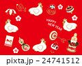 年賀状 酉 鳥のイラスト 24741512