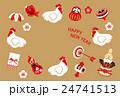 年賀状 酉 鳥のイラスト 24741513