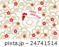 年賀状 酉 鳥のイラスト 24741514